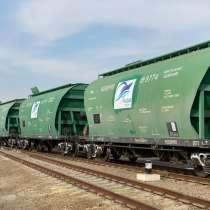 Железнодорожные Грузоперевозки, в г.Ашхабад