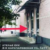 АТЕЛЬЕ EVV (РЕМОНТ И ПОШИВ ОДЕЖДЫ, КОЖА, МЕХ), в Москве