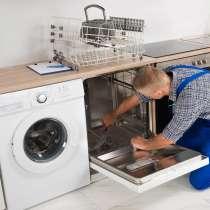 Установка стиральных посудомоечных машин, в г.Минск