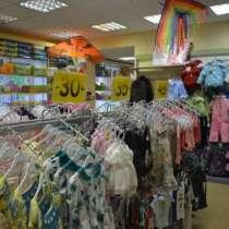 Детский магазин на Степана Кувыкина, в Уфе