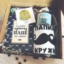 Подарок мужской, в Калининграде