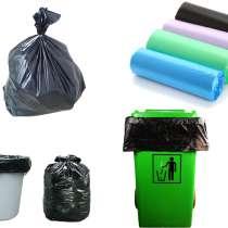 Мешки пакеты для отходов, в Москве