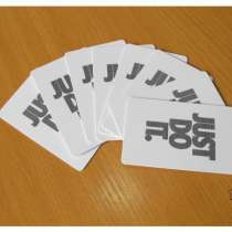 Изготовление брошюр, визиток, купонов, сертификатов и прочее, в г.Алматы