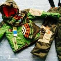Новые канадские зимние костюмы Colimacon зима, в Томске