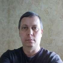 Владимир, 48 лет, хочет познакомиться, в Краснодаре