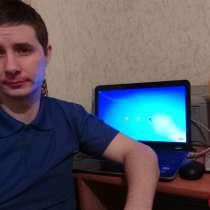 Частный мастер по ремонту пк и ноутбуков, в Екатеринбурге