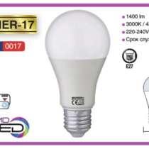 Лампочки светодиодные 17W, в Краснодаре