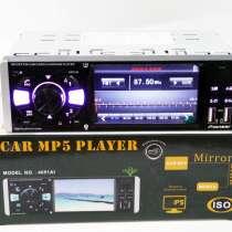 """Автомагнитола Pioneer 4051AI MP5 / FM LCD 4.1"""" Bluetooth, в г.Днепропетровск"""
