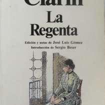 Роман одного из важнейших писателей Испании XIX века, в Москве