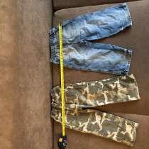 Катоновые джинсы на мальчика 2 года, в Воронеже