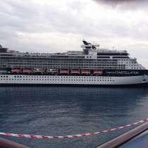 Паспорт Моряка. Документы для моряков 067 943 67 67, в г.Одесса