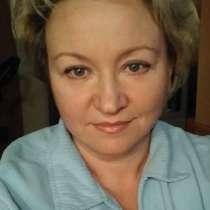 Елена, 47 лет, хочет пообщаться, в г.Днепропетровск
