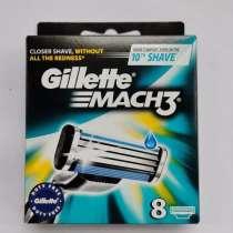 Gillette Mach 3 8 кассет, в Москве