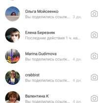НАЙДЕМ ВАШИХ КЛИЕНТОВ И СДЕЛАЕМ ПЕРВУЮ ПРОДАЖУ ЗА 24 ЧАСА.!!, в г.Баку