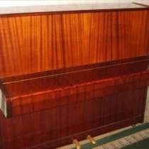 Пианино, в Магнитогорске