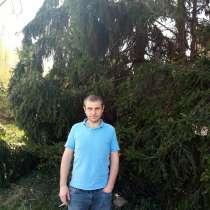 Геннадий, 33 года, хочет пообщаться, в г.Прага