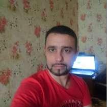 Рустам, 41 год, хочет познакомиться, в Севастополе