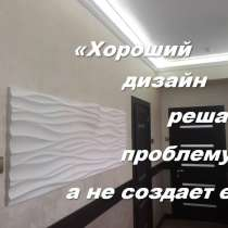 Лепнина из полиуретана, в Новосибирске