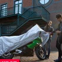 Чехол для мотоцикла 130 на 230 не промокаемый, в г.Новодружеск