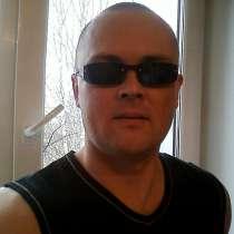 Ассасин, 30 лет, хочет пообщаться, в Новороссийске