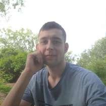 Михаил, 21 год, хочет познакомиться – Михаил, 21 год, хочет пообщаться, в Москве
