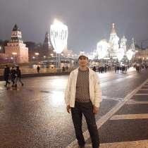 Бобир, 44 года, хочет пообщаться – Познакомиться, в г.Андижан
