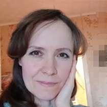 Елена, 47 лет, хочет познакомиться – всем привет, в Челябинске