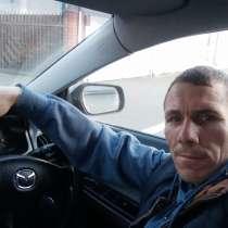 Serghei, 37 лет, хочет пообщаться, в г.Варшава