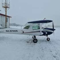 Продаю Cessna A150M Aerobat, в Москве
