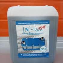 Реагент для очистки теплообменника N-Faza (10 л.,концентрат), в Домодедове
