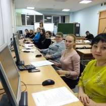 Курсы бухгалтеров. Консультация, в Челябинске