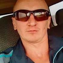 Денис, 31 год, хочет пообщаться, в Москве