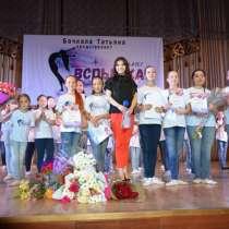 Дошкольный Образовательно-Эстетический Центр АЯЙ!, в г.Бишкек