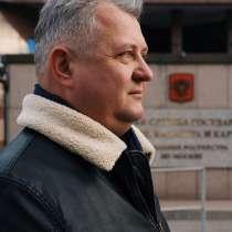 Юрист в сфере недвижимости, в Москве