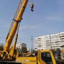 Продам автокран XCMG QY25K5; 25 тн - 48 м, новая резина, в Омске