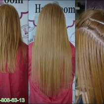 Профессиональное наращивание волос, в Краснодаре
