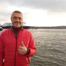 Паша, 38 лет, хочет пообщаться, в г.Клайпеда