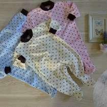 Одежда для новорожденных, в Магнитогорске