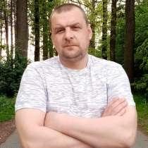 Sergej, 44 года, хочет пообщаться – найди меня, в г.Гент