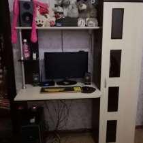 Компьютерный стол, продаю в связи с переездом, в Обнинске