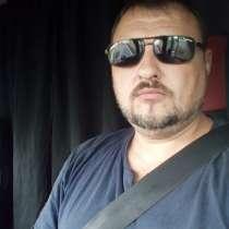 Максим, 39 лет, хочет пообщаться, в Москве