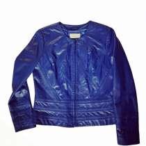 Кожаная куртка синяя люкс кожа, в г.Днепропетровск