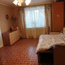 Сдается комната, в Екатеринбурге