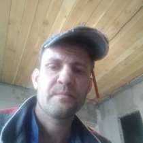 Строительство, в Барнауле