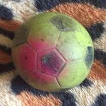 Мяч, в Омске