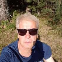 Genadij, 57 лет, хочет пообщаться, в г.Клайпеда