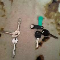 Найдены ключи улица галкинская 78, в Кургане