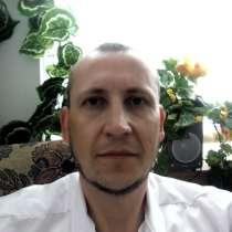 Антицеллюлитный массаж в Краснодаре. Выезд, в Краснодаре