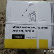 Мойка высокого давления ABW - VAE - 70P. Новая, в Коврове