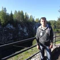 Алексей, 43 года, хочет познакомиться – Алексей, 43лет, хочет познакомиться, в Санкт-Петербурге